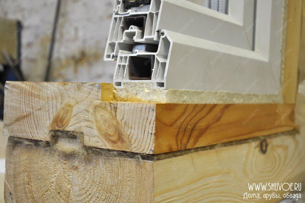 Окосячка для пластиковых окон в деревянном доме  302