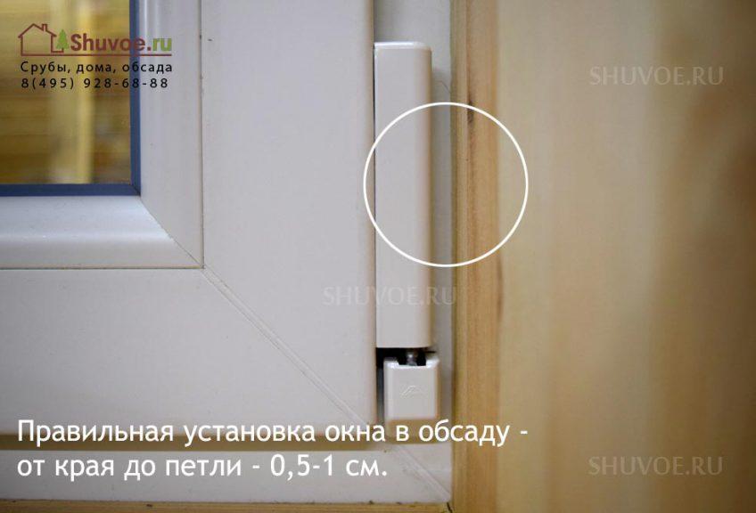 Как сделать окосячку в брусовом доме